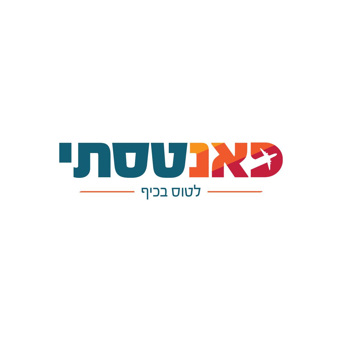 לוגו לחברת טיירות פאנטסתי מבית אמסלם