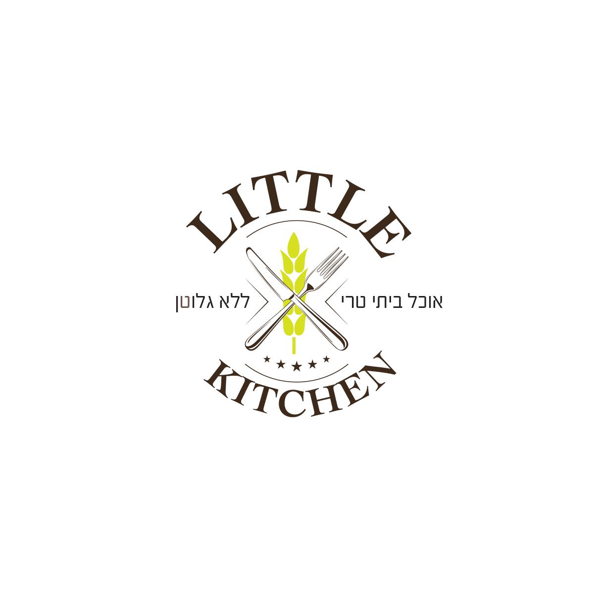 לוגו Little Kitchen אוכל ביתי טרי