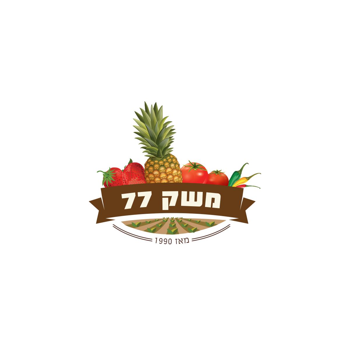 לוגו למשק 77