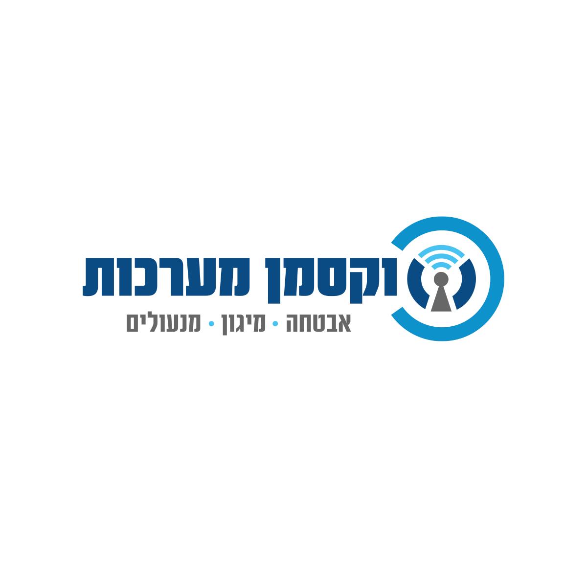 לוגו לווקסמן מערכות