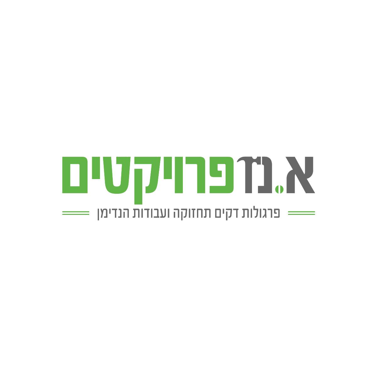 עיצוב לוגו לבונה פרגולות