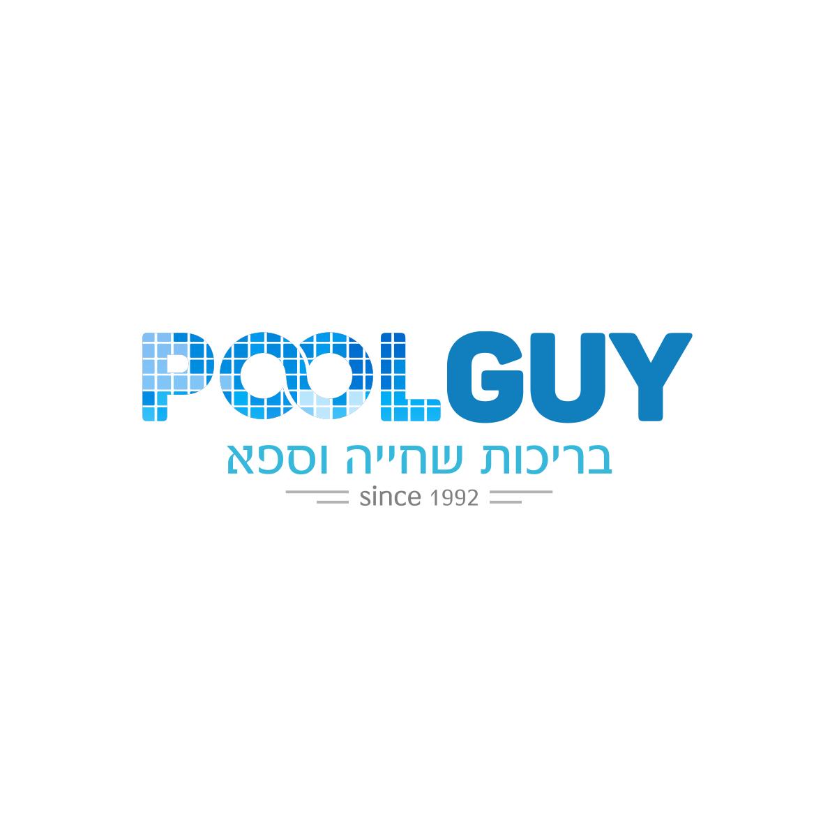 עיצוב לוגו לחברת בריכות