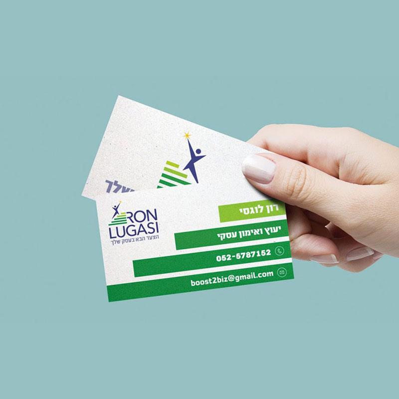 עיצוב כרטיס ביקור לאימון עסקי