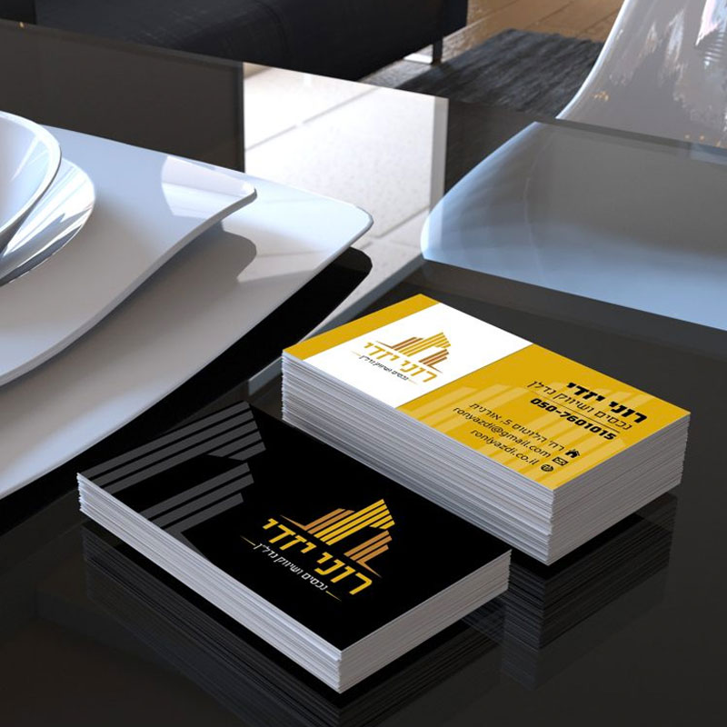 עיצוב כרטיס ביקור לנדל׳׳ן