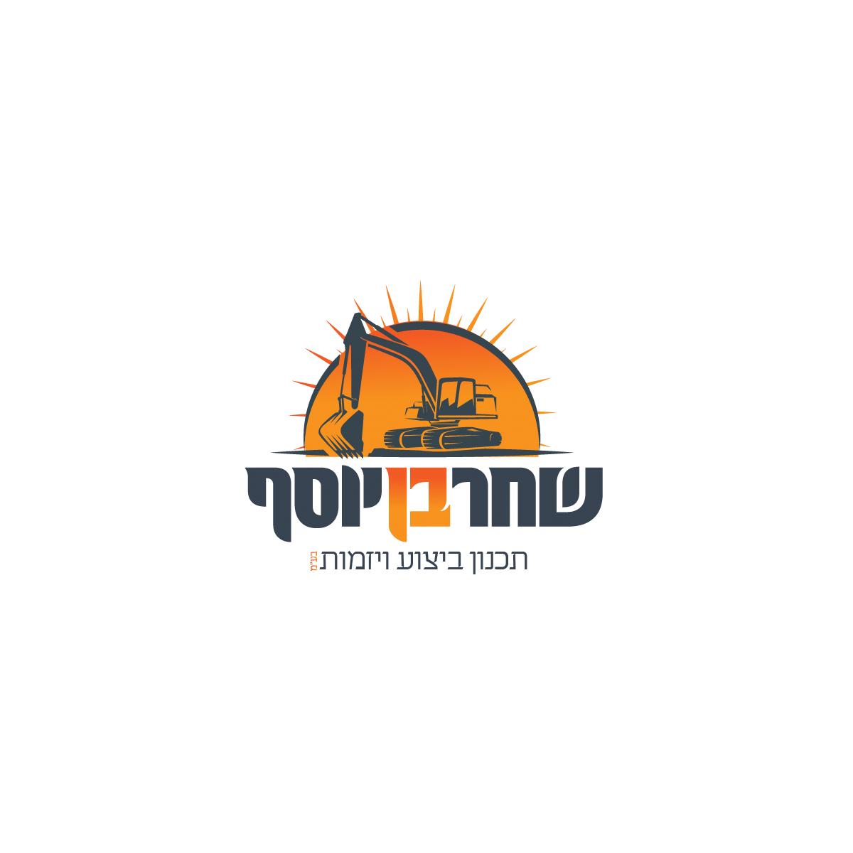 עייצוב לוגו