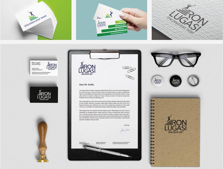 עיצוב לוגו אימון עסקי