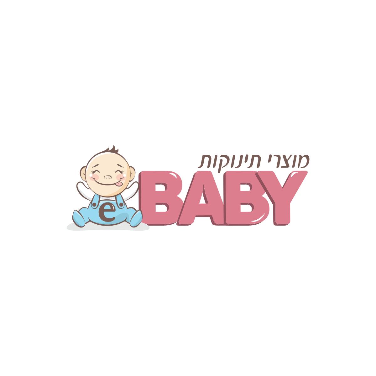 עיצוב לוגו איבייבי