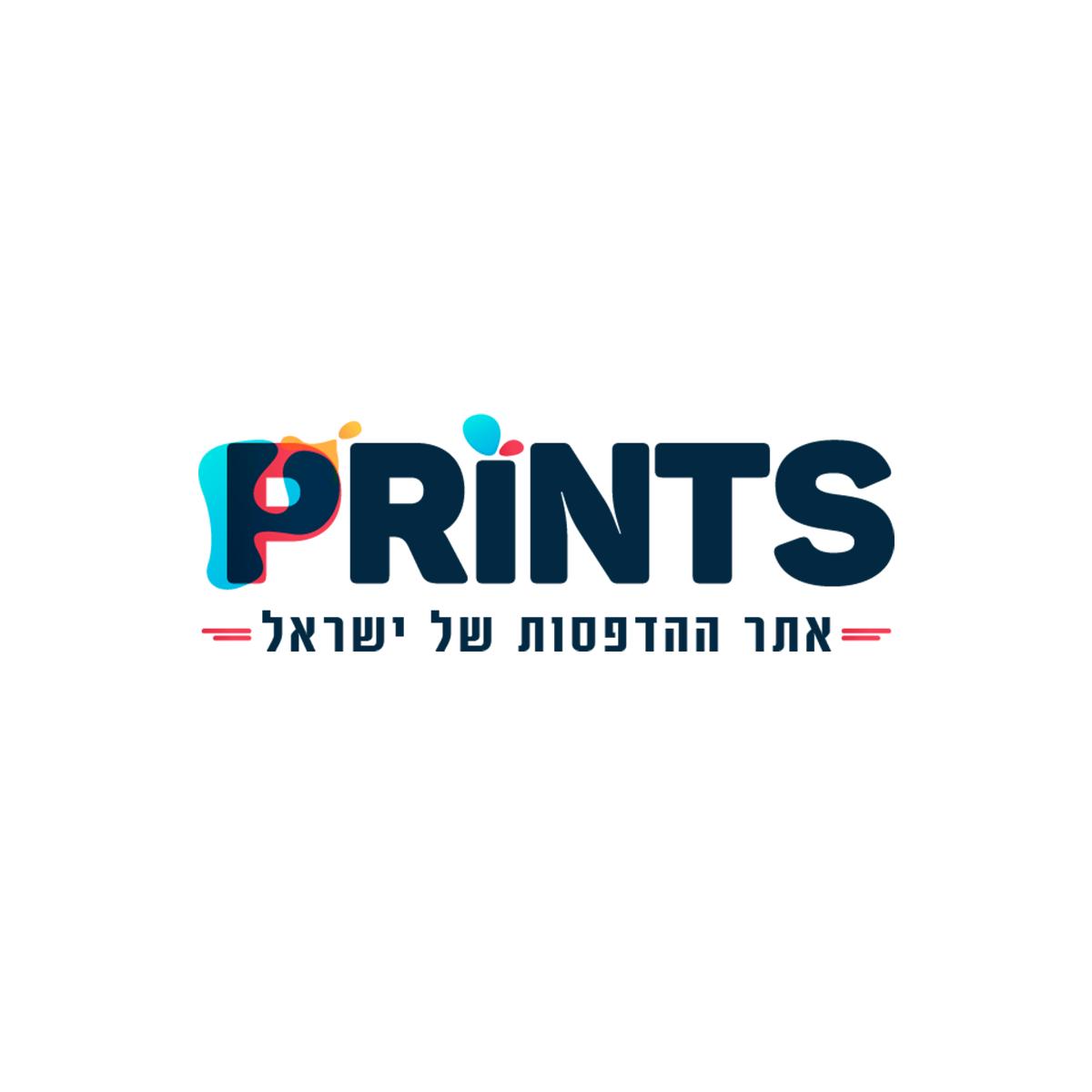 עיצוב לוגו פרינטס